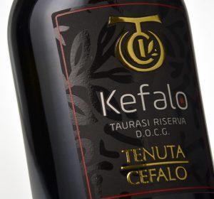 <span>Progetto grafico Tenuta Cefalo</span><i>→</i>